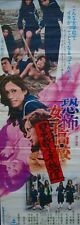 TERRIFYING GIRLS HIGH SCHOOL 2 Japanese STB movie poster REIKO IKE MIKI SUGIMOTO