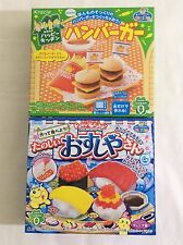 kracie popin cookin happy kitchen Japanese candy making kit Hamburger and sushi