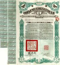 China Chinese 1912 Imperial British CRISP £ 100 Gold Pounds Bond Loan Share