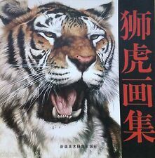 China Tiger Lion Animal Gongbi Art Chinese Painting Book Tattoo Flash Reference