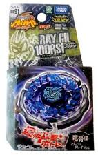 Toupie TAKARA TOMY Beyblade Metal Fight Booster Ray Gil 100RSF BB91