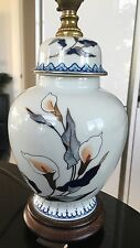 Chinese Hand Painted Table Lamp