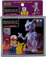 Auldey Tomy Pokemon P-03 MEWTWO Snap Together Model Mini Figure 1998 NEW