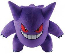 Pokemon Large 10 Inch Plush - Gengar Toys Play