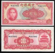 Bank of China - Old WWII Era 10 Yuan Note - 1940 - P85b - Crisp Unc.