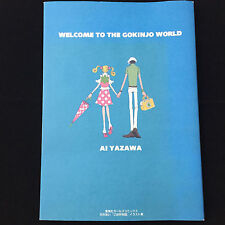 Gokinjo Monogatari illustration art book / Ai Yazawa Japan Manga 1st Edition