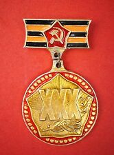 Soviet World War 2 Medal 30th ANNIVERSARY USSR VICTORY OVER GERMANY 1945 WW2 Pin