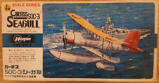 Curtiss SOC-3 Seagull Hasegawa 1/72 RETRO model aircraft kit Sealed Bag #235R