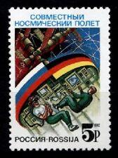 """Weltraumflug Rußland - Deutschland. Raumstation """"Mir"""". 1W. Rußland 1992"""