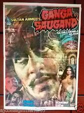Ganga Ki Saugand (Amitabh Bachchan) Lebanese Hindi Movie Poster 70s