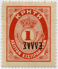 GREECE CRETE INVERTED OPT.ERROR 1908 SGD70 MINT POSTAGE DUE