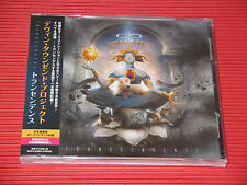 DEVIN TOWNSEND PROJECT Transcendence with Bonus Tracks   JAPAN CD