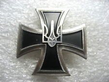 German Iron Cross 1st Class for Ukrainian post ww2