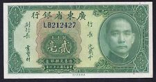 CHINA 20 CENTS 1935  P-S 2437  ( KWANGTUNG )  UNC