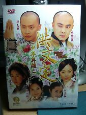 The Legend of Hung Man Ting ( Hong Kong Martial Art Movie Series)No English