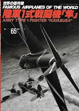 FAOW Famous Airplanes Of The World 65 Nakajima Army Type 1 Fighter Hayabusa