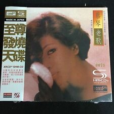 Tsai Chin Lao Ge Oldies SHM XRCD CD NEW Japan Limited Numbered Edition