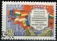Russia Cold War Soviet Block Flags stamp 1957