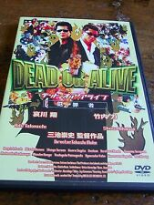 Dead or Alive DVD Takashi Miike Japanese Cult Rare!!! All Region