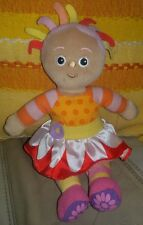 2004 - IN THE NIGHT GARDEN HASBRO PLUSH - UPSY DAISY - 20Cm. - Peluche Figure