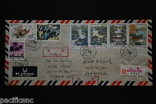 China PRC T96 Suzhou Garden Set on Cover - Registered to Singapore