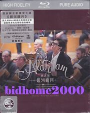Alan Tam In Slovakia 譚詠麟 銀河歲月 Pure Audio Blu-ray (Limited Edition) New Sealed