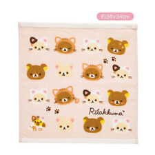 San-x Rilakkuma laid-back Cat Hat Hand Towel Bath Towel (CM51301) 18c