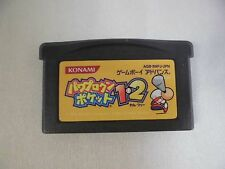 GBA -- Power Pro kun Pocket 1・2 -- Game Boy Advance, JAPAN Game Nintendo. 41217