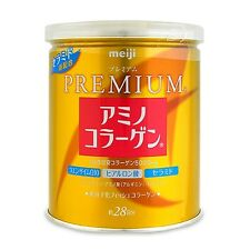 Meiji Amino Collagen Premium 200g, Can Skincare Supplements NEW #4573