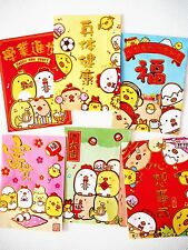 30X 2017 Rooster Chinese New Year Ang Pow Ang Pau Money Envelope Red Packet -B5