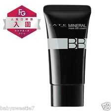 Kanebo KATE KATE MINERAL MASK BB CREAM OC-D Natural Color SPF30 PA++