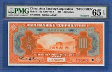 "CHINA 1918 $100 DOLLARS ""SPECIMEN"" ♛ASIA BANKING CORPORATION♛ PMG GEM UNC 65 EPQ"
