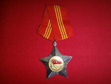 """Vietnam War VC Medal SOLDIER OF GLORY Order 1st Class """"CHIEN SY VE VANG"""""""