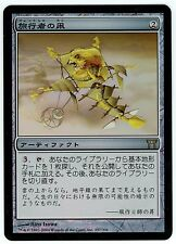 ***1x FOIL Japanese Journeyer's Kite*** MTG Champions of Kamigawa -Kid Icarus-