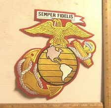 US Marine Corps Eagle, Globe & Anchor - Semper Fidelis Embroidered Back Patch