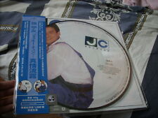 a941981 Jacky Cheung 張學友 Sealed Made in EU 12-inch Picture Disc LP 真情流露 No. 135
