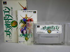 a123 EMERALD DRAGON With Box and Manual USED SNES Nintendo Japan F/S Japanese