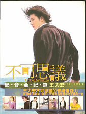 Lee Hom (Wang Li Hong): Bu Ke Si Yi (Unbelieable)     VCD Box