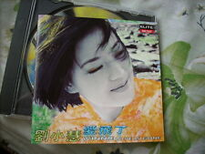 a941981 Winnie Lau 劉小慧 HK CD 1996 愛飛了 Love Is Gone Duet with Air Supply