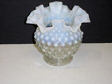 "PRE LOGO FENTON WHITE OPALESCENT HOBNAIL  4 1/4"" DOUBLE CRIMPED ROSE BOWL VASE"