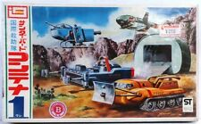 THUNDERBIRDS : POD VEHICLE MODEL KIT SET 1 MADE BY IMAI