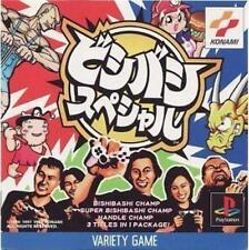 USED PS1 Bishi Bashi Special Japan Import