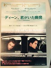 JAMES DEAN Japan flyer mini-poster LIFE Robert Pattinson TWILIGHT Anton Corbijn