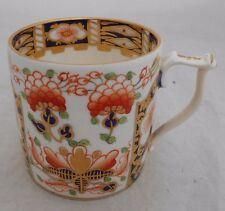 King Street Derby Coffee Can Decorative British Bone China Hand Painted Imari #2