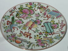 "10"" Chinese Porcelain Canton Pink  Holiday Ornaments Qianlong Dinner Plate"
