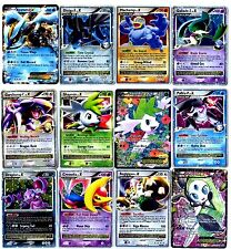 POKEMON CARD Lot de 12 Cartes EX ou lv.X Lot N° LPALVX12 003 ( KYUREM EX etc...)