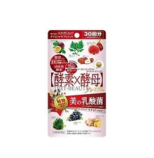 Metabolic Yeast Enzyme Dietary beauty Supplements 60tablets From Japan
