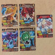 Strong Animal Kaiser Evolution (SAKE) 2 Super Rare Cards Set (5 Cards)