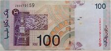 RM100 Zeti sign Replacement Note ZB 0079159 (with cut corner)