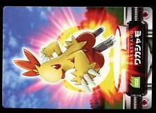 PROMO POKEMON POCKET MONSTERS DATA N° 002 GALIFEU Combusken